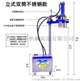 小型液压饸饹面机,拉面机器,一机多用面条机