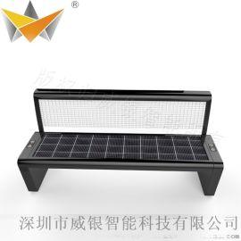 一款可充电可听歌的的公园太阳能休闲椅