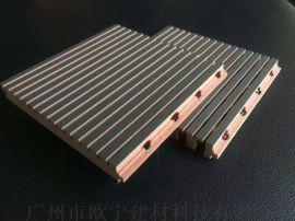 **吸音板厂家 抗菌环保木质吸音板 广州欧宁建材科技公司