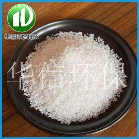 精制石英砂滤料 酸洗石英砂 海砂规格参数