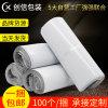 白色软滑快递袋加厚全新料无异味可降解广东厂家直销