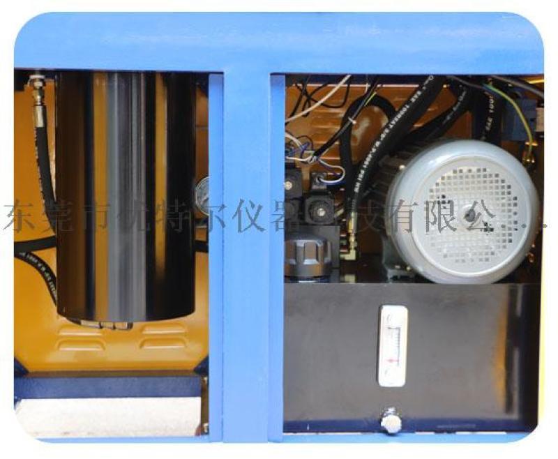 小型平板硫化机 实验室专业热压成型机