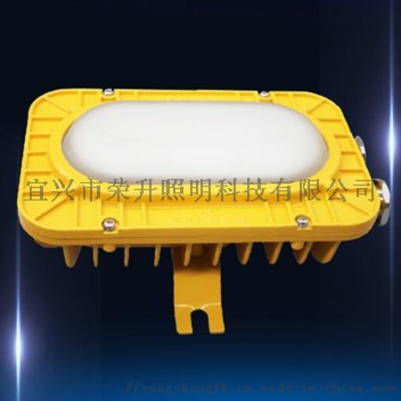 BFC8123LED防爆燈35W