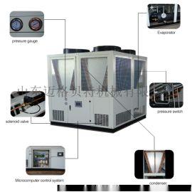 供应啤酒、食品、粉碎机行业专用冷水机、冷水机组