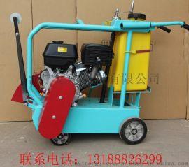 路面地坪切槽机 伸缩缝开缝机 柴油马路切割机