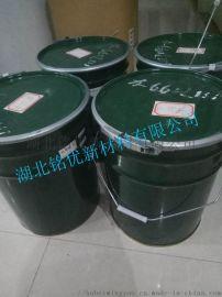 亚硒酸钠供应 湖北厂家代理原矿生产亚硒酸钠