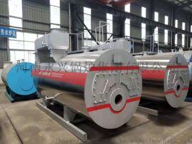 高效节能环保燃油气热水锅炉