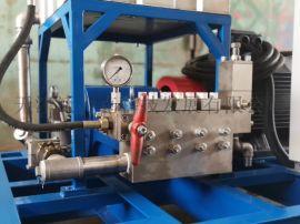 沃力克WL7070大型新  压清洗机