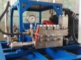 沃力克WL7070新型大流量高压清洗机