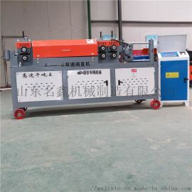 郑州厂家直销全自动钢筋调直机 钢筋切断机