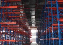仓储横梁货架厂家、重型横梁货架子定做、