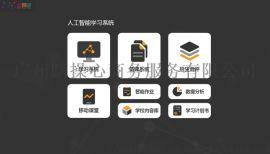 武汉AI教育_南昌AI教育平台_论答与智易答AI