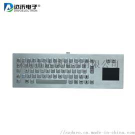 达沃深圳防爆键盘生产厂家