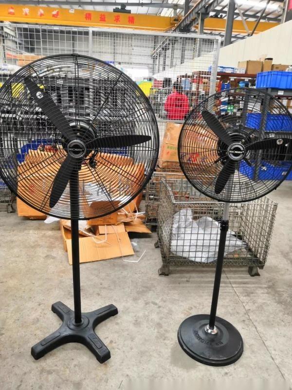 德東壽命長使用安全SF650 150W落地式電風扇