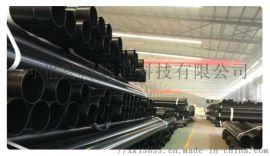 黑色热浸塑钢管内外涂塑复合管DN150热浸塑钢管