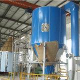 壓力噴霧乾燥機,樹脂壓力噴霧乾燥機