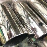 上海不锈钢镜面管,304不锈钢管抛光管