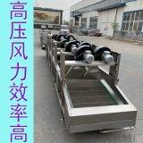 枸杞深加工风干机 【多功能全自动】沥油沥水风干机