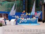 商业广场户外儿童游乐装饰海盗木船