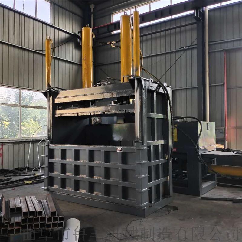 绍兴废铜废铝刨花压块打包机铜刨花压块机