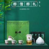 端午節禮品茶具套裝定製 饋贈新品文創隨手禮可定製