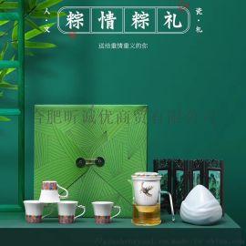 端午节礼品茶具套装定制 馈赠新品文创随手礼可定制