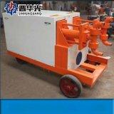 江蘇液壓注漿泵7.5KW液壓注漿泵晉工