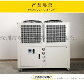 可移动工业注塑冷水机风冷箱式冷水机组