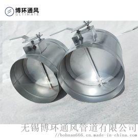 手動調節閥-風量調節閥廠家-無錫博環通風管道