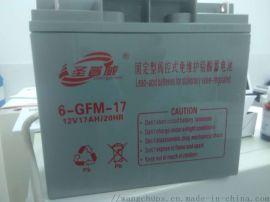 圣普威6-GFM 12V17AH免维护铅酸蓄电池销售