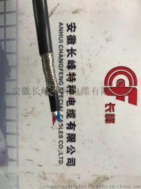 耐高温电缆FY氟塑料绝缘聚乙烯护套电力电缆