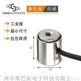 斯巴拓SBT641C拉力压力传感器拉压推拉力测力