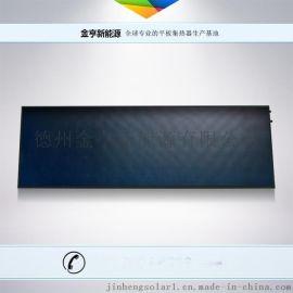 厂家批发 阳台壁挂平板太阳能平板集热器 可配100L 0.8米x2.5米