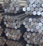 錦州2A12鋁合金棒/廣州1070鋁棒硬度/洛陽3003防鏽鋁棒