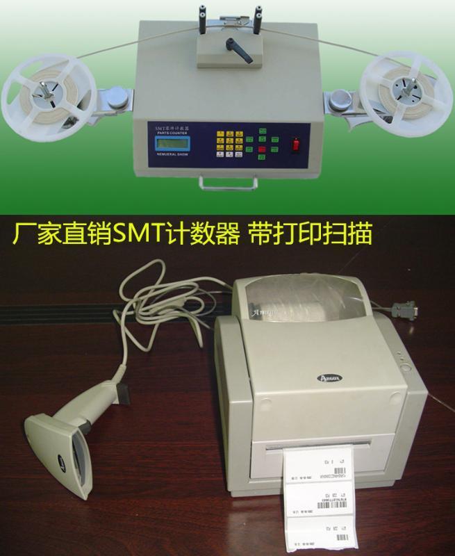 国内全自动调速零件计数器 高效 质量保证
