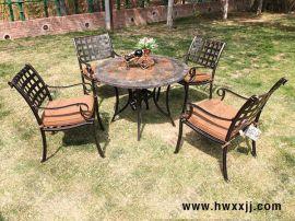 板岩大圆桌别墅酒店铸铝桌椅户外露台桌椅花园休闲家具