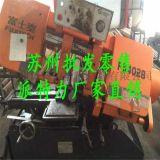 21CrMo10圓鋼鋼板21CrMo10零售