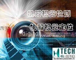 ccd视觉检测设备-排线检测及识别