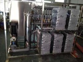 洛阳生产高纯水处理设备 电子超纯水设备