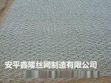 供應 廣東深圳地區鋼絲石籠網 格賓籠護墊 石頭籠出 網箱