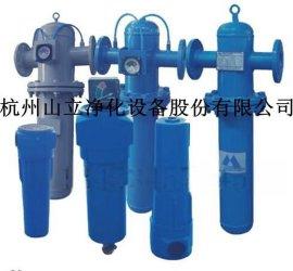 杭州山立SLAF系列压缩空气精密过滤器