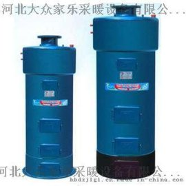 河北大众家乐供应A型400平米以上地暖、水暖炉
