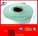 浩旭牌聚乙烯丙纶防水卷材 卫生间专用防水卷材