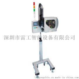 台湾进口TSC条码打印机贴标 工业级别条码打印机
