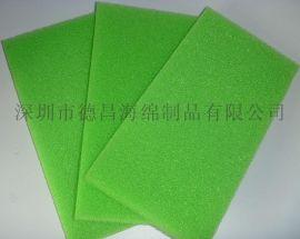 深圳电子海绵厂家/过滤海棉/高密度海绵、高效空气过滤棉