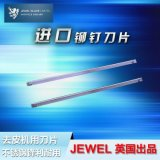 供应英国进口JEWEL0.5mm不锈钢铆钉刀肉类去皮机用刀片食品刀片