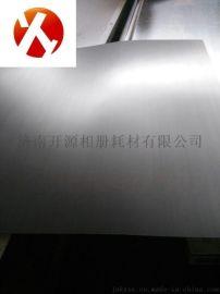 1.0发泡相册带胶自粘PVC内页 黑色相册耗材