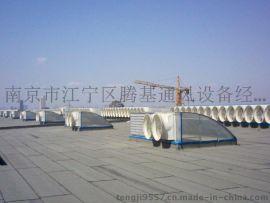 南京工厂通风设备,常州车间通风降温设备,厂房降温系统