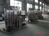 三門峽供應新型不鏽鋼純淨水設備 純淨水設備