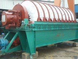 供应圆盘过滤机污水处理设备污泥处理设备